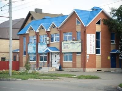 Медицинский центр «Линия Здоровья»