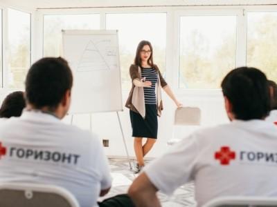 Реабилитационный центр «Горизонт-Воронеж»