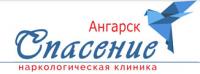 Наркологическая клиника «Спасение» в Ангарске