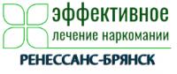 Наркологическая клиника «Ренессанс-Брянск»